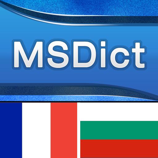 English Bulgarian Talking Dictionary Free Download